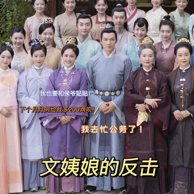 """Cẩm tâm tựa ngọc: Lộ ảnh hiếm của Chung Hán Lương - Đàm Tùng Vận và 4 bà vợ, có cả Dĩnh Nhi trước khi """"lãnh cơm hộp"""" - Ảnh 3."""