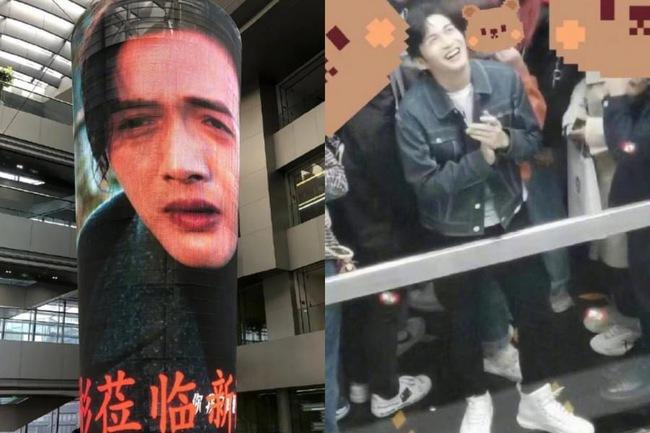 Tư Đằng: Trương Bân Bân phản ứng sốc khi thấy mặt bị méo mó, Cảnh Điềm chỉ cười vẫn rất xinh đẹp - Ảnh 3.