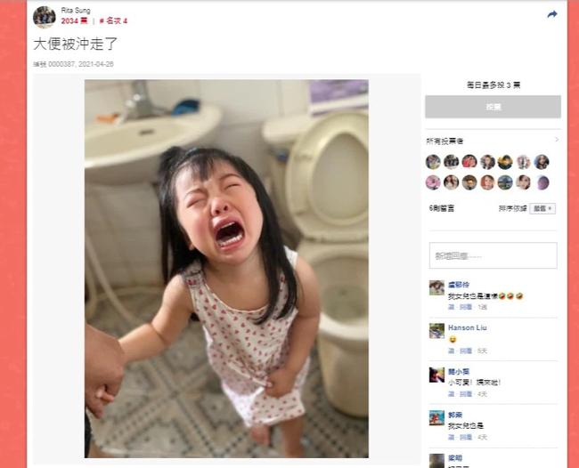 """Con gái khóc dữ dội vì bố dội bồn cầu, mẹ lao vào kiểm tra thì suýt té ngửa trước lý do không thật """"khó đỡ"""" - Ảnh 3."""