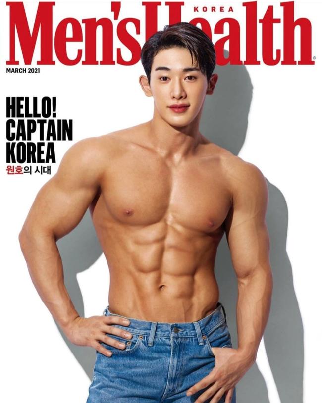 """Gia nhập hội u mê body """"nam thần sexy bậc nhất Kpop"""" Wonho, bạn có phải một trong số đó? - Ảnh 4."""