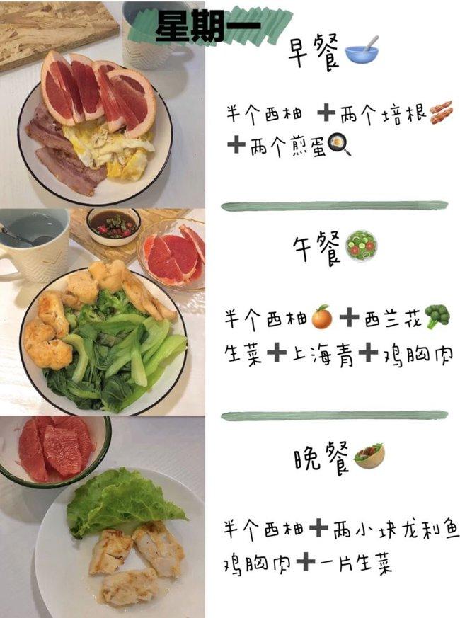 Giảm cân mùa hè: Thực đơn tiêu mỡ giảm cân, dưỡng da láng mịn của Trần Kiều Ân (42 tuổi) được hé lộ, tất cả chỉ nhờ 1 loại quả mọng nước - Ảnh 3.