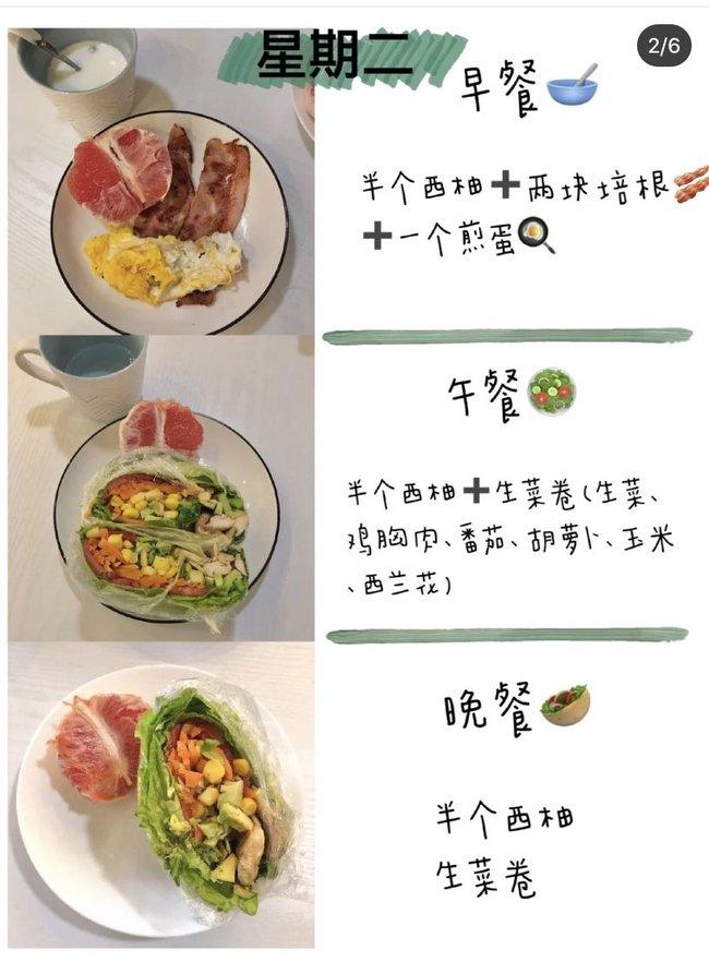Giảm cân mùa hè: Thực đơn tiêu mỡ giảm cân, dưỡng da láng mịn của Trần Kiều Ân (42 tuổi) được hé lộ, tất cả chỉ nhờ 1 loại quả mọng nước - Ảnh 4.