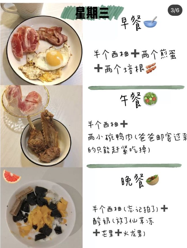 Giảm cân mùa hè: Thực đơn tiêu mỡ giảm cân, dưỡng da láng mịn của Trần Kiều Ân (42 tuổi) được hé lộ, tất cả chỉ nhờ 1 loại quả mọng nước - Ảnh 5.