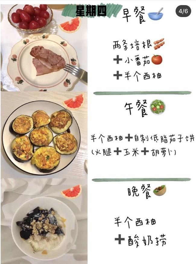 Giảm cân mùa hè: Thực đơn tiêu mỡ giảm cân, dưỡng da láng mịn của Trần Kiều Ân (42 tuổi) được hé lộ, tất cả chỉ nhờ 1 loại quả mọng nước - Ảnh 6.