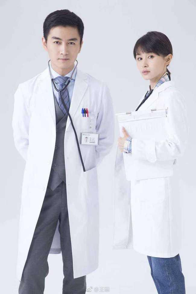 Mê mẩn với tạo hình bác sĩ nha khoa cực điển trai của Trần Hiểu - Ảnh 9.