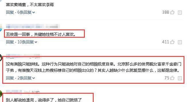 Con gái Vương Phi - Lý Á Bằng tiêu tiền như nước, khoe khoang sự giàu có khiến netizen tức giận - Ảnh 4.