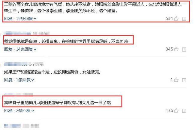 Lý Yên bị chỉ trích vì khoe khoang tiền bạc.