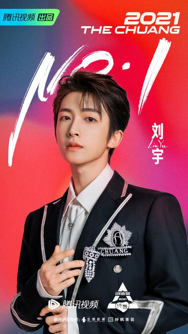 Sáng tạo doanh 2021: Lộ tạo hình kinh kịch đẹp mắt của Lưu Vũ, Center đông fan nhất đúng chuẩn visual - Ảnh 7.