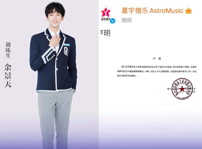 Thanh xuân có bạn 3 dừng show: Dư Cảnh Thiên rút lui, fan bị chỉ trích đổ sữa lãng phí, netizen uất ức gọi tên Lisa  - Ảnh 2.