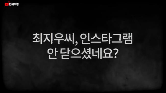 """""""Nữ hoàng nước mắt"""" Choi Ji Woo: Nhiều năm lận đận đường tình duyên, đang ổn định với hôn nhân ở tuổi U50 lại bất ngờ bị """"bóc"""" đời tư thác loạn - Ảnh 17."""