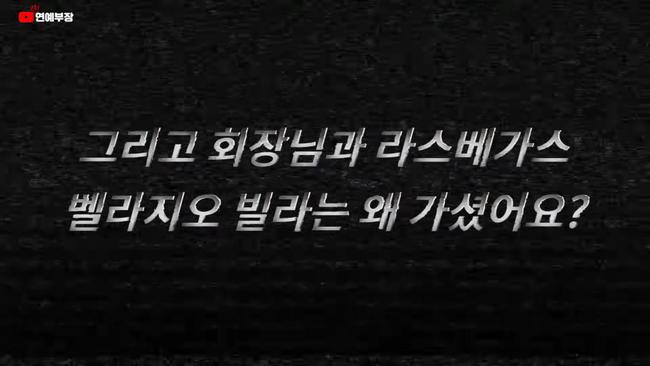"""""""Nữ hoàng nước mắt"""" Choi Ji Woo: Nhiều năm lận đận đường tình duyên, đang ổn định với hôn nhân ở tuổi U50 lại bất ngờ bị """"bóc"""" đời tư thác loạn - Ảnh 19."""