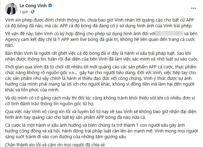 Công Vinh, Hoàng Thùy Linh cùng loạt sao Việt bị gọi tên trong vụ quảng cáo cho ứng dụng cờ bạc? - Ảnh 2.