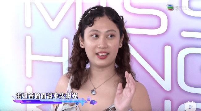 """Cuộc thi Hoa hậu Hong Kong 2021: Dàn thí sinh dự thi khiến cộng đồng mạng choáng váng vì nhan sắc """"khó đỡ"""" - Ảnh 2."""