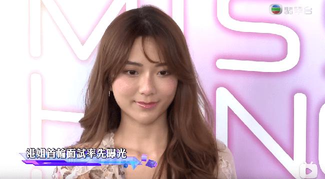 """Cuộc thi Hoa hậu Hong Kong 2021: Dàn thí sinh dự thi khiến cộng đồng mạng choáng váng vì nhan sắc """"khó đỡ"""" - Ảnh 13."""