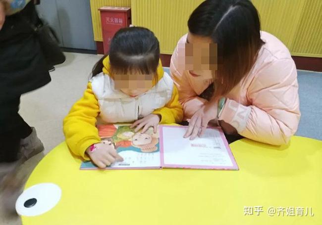 Những bà mẹ có đặc điểm này thì sinh con rất ưu tú - Ảnh 4.