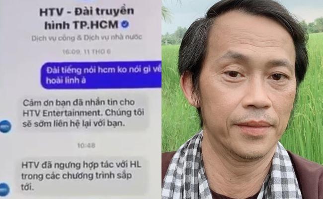 Phía Hoài Linh nói gì trước tin đồn bị HTV cấm sóng sau lùm xùm 14 tỷ từ thiện? - Ảnh 1.