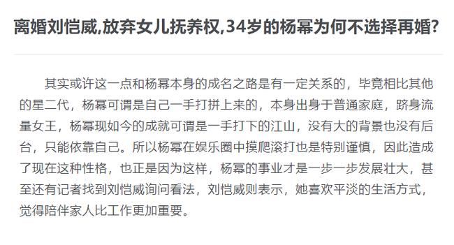 Bài viết trên Sina.