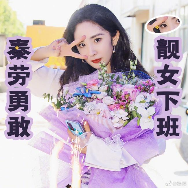 Dương Mịch - Hứa Khải chung 1 khung hình, nhan sắc thế nào mà netizen cứ mắng nhà gái già hơn nhà trai?  - Ảnh 8.