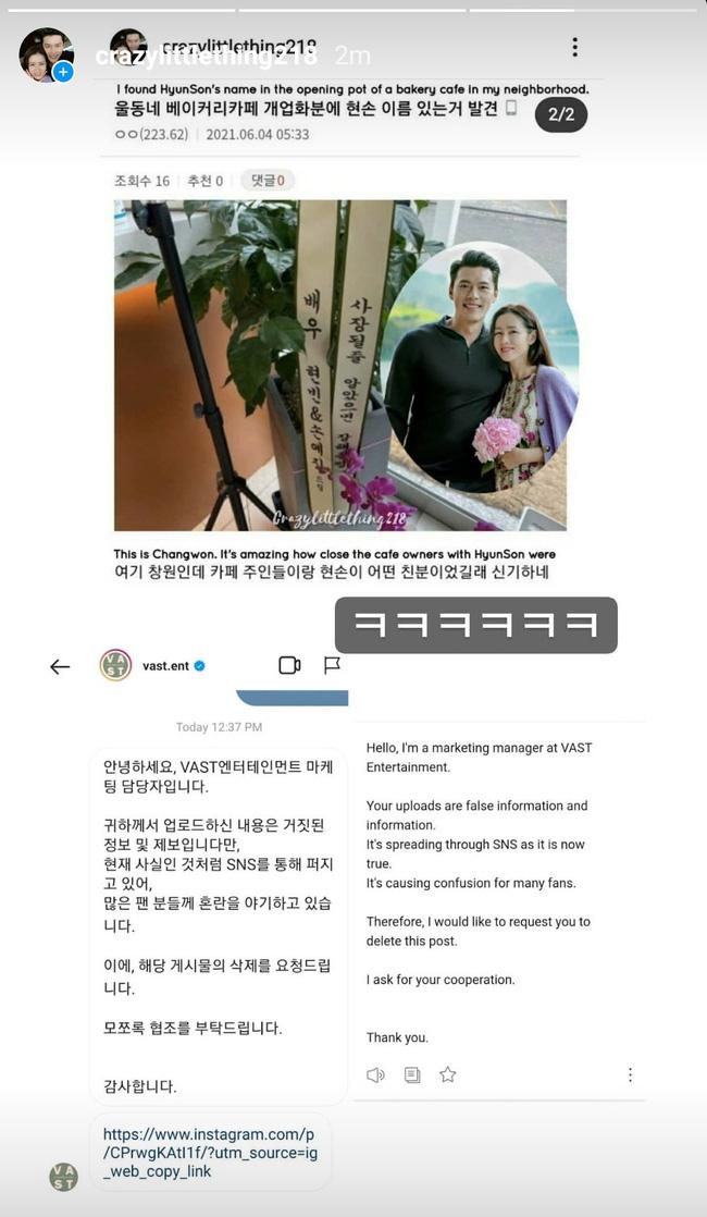Lộ bằng chứng Hyun Bin và Son Ye Jin đã về chung một nhà? - Ảnh 3.