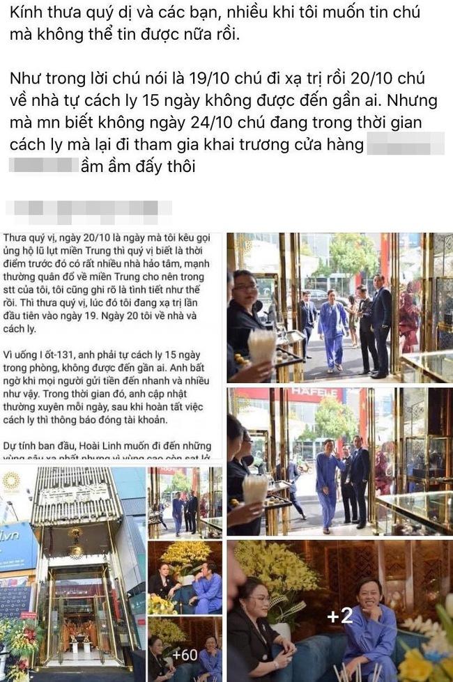 """Vừa giải thích về lùm xùm 14 tỷ tiền từ thiện, NS Hoài Linh tiếp tục bị """"bóc phốt"""" nói dối: Ở nhà cách ly nhưng vẫn nhận đi sự kiện ầm ầm - Ảnh 2."""