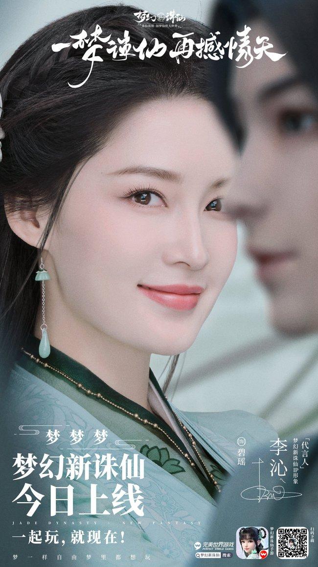 """Lộ thêm ảnh Lý Thấm đẹp mê mẩn khi """"đóng Tru Tiên"""", bảo sao netizen không so với Triệu Lệ Dĩnh - Dương Tử  - Ảnh 3."""