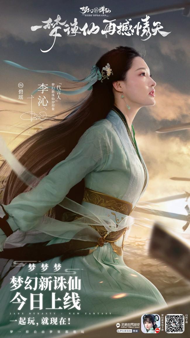 """Lộ thêm ảnh Lý Thấm đẹp mê mẩn khi """"đóng Tru Tiên"""", bảo sao netizen không so với Triệu Lệ Dĩnh - Dương Tử  - Ảnh 2."""