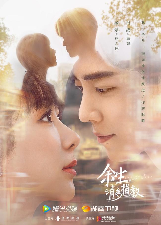Quãng đời còn lại xin chỉ giáo nhiều của Tiêu Chiến - Dương Tử định ngày 5/8 lên sóng, netizen đào bới cảnh hôn môi - Ảnh 2.