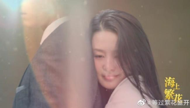 Hải thượng phồn hoa: Netizen tức giận vì cảnh hôn môi và ân ái 18+ của Lý Thấm - Đậu Kiêu bị cắt phũ phàng - Ảnh 2.
