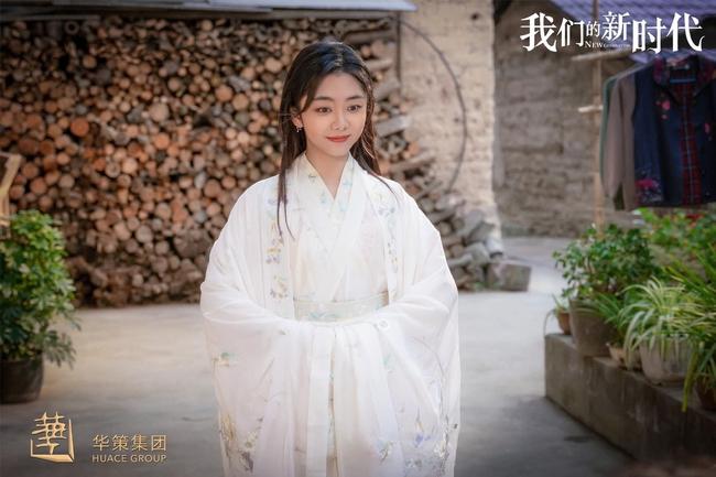 Đàm Tùng Vận - Lâm Canh Tân đóng máy phim mới, nhà gái vẫn rất xinh đẹp nhưng tạo hình già thế nào ấy  - Ảnh 8.
