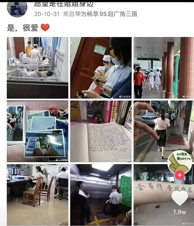 Nữ y tá bị nữ bệnh nhân rình rập và tỏ tình suốt 2 năm, hành vi điên cuồng ngày càng lố, nạn nhân suy sụp cầu cứu - Ảnh 6.