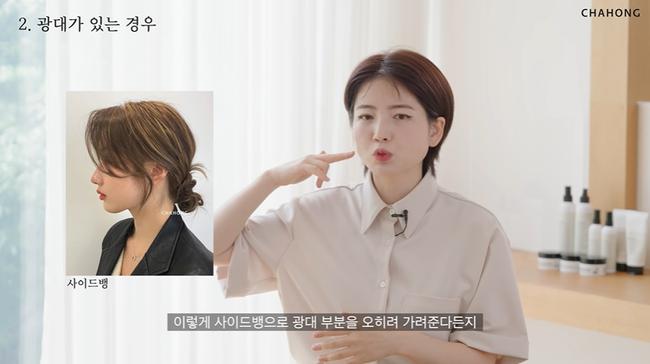 Hair stylist xứ Hàn liệt kê 4 kiểu gương mặt không hợp cắt mái thưa, vì sẽ bớt xinh đi vài chân kính - Ảnh 6.