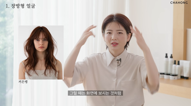 Hair stylist xứ Hàn liệt kê 4 kiểu gương mặt không hợp cắt mái thưa, vì sẽ bớt xinh đi vài chân kính - Ảnh 2.