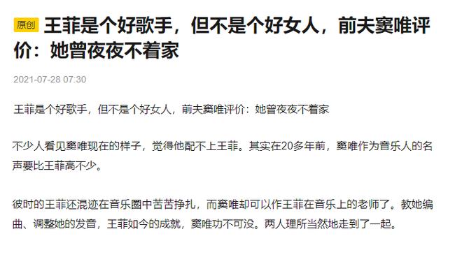 Bài viết trên trang Sohu.