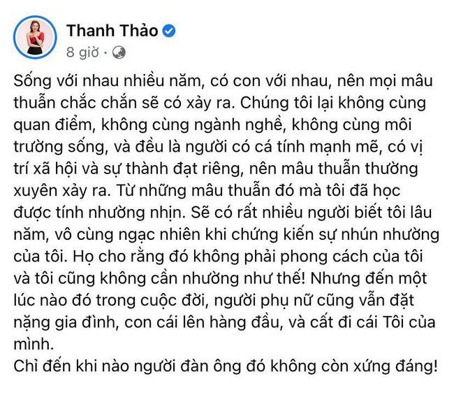 Thanh Thảo tiết lộ bên trong cuộc hôn nhân với chồng Việt kiều: Mâu thuẫn thường xuyên xảy ra  - Ảnh 3.