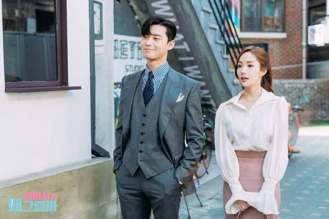 Lộ tạo hình của Park Min Young trong phim đóng với Song Kang của Nevertheless: Giống hệt như Thư ký Kim? - Ảnh 6.