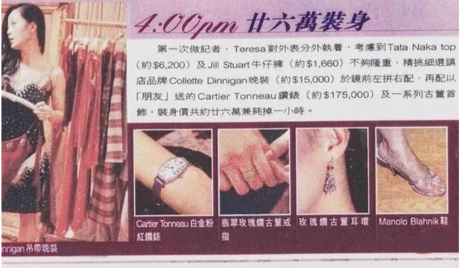 Ngôi sao Hong Kong khiến 2 tỷ phú phá sản, phải ly hôn vì mình: Sức hấp dẫn khác thường của người đàn bà này là gì? - Ảnh 2.