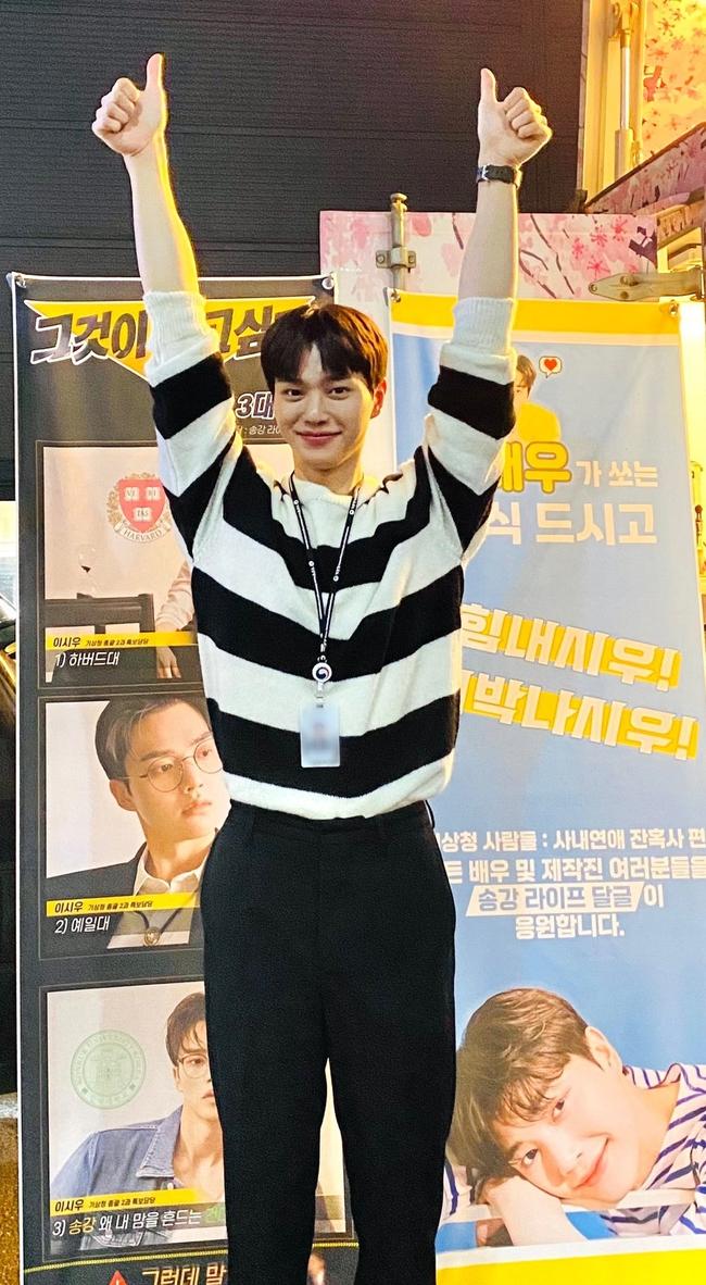 Park Min Young lẫn tình trẻ Song Kang lộ nhan sắc thật ở hậu trường phim, nhưng sao fan lại phản đối thế này - Ảnh 3.