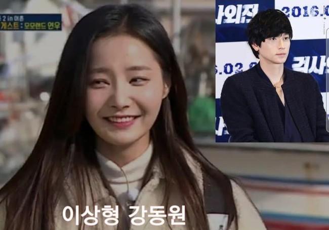 Phát hiện thú vị: 3 mỹ nhân từng dính tin hẹn hò với Lee Min Ho đều sở hữu điểm chung này - Ảnh 4.