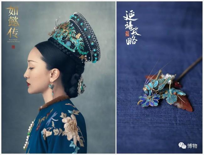 Đằng sau vẻ đẹp xa hoa của món trang sức quý giá của Hoàng tộc nhà Thanh là một sự thật trần trụi nhuốm đầy máu tươi - Ảnh 4.