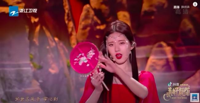 Triệu Lộ Tư mặc váy đỏ, đàn múa đẹp mắt thế nào mà fan cứ réo gọi Trần Thiên Thiên trong lời đồn - Ảnh 5.