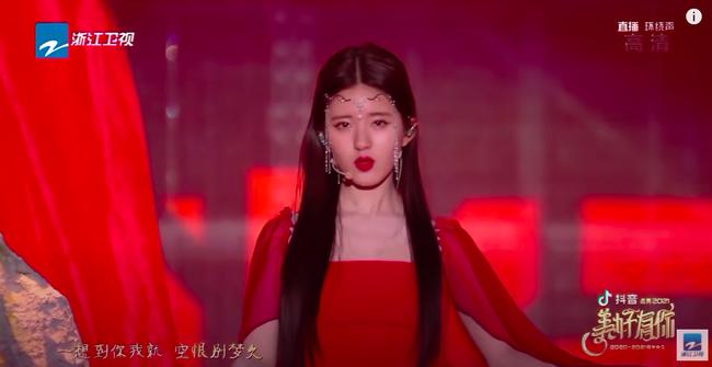 Triệu Lộ Tư mặc váy đỏ, đàn múa đẹp mắt thế nào mà fan cứ réo gọi Trần Thiên Thiên trong lời đồn - Ảnh 3.