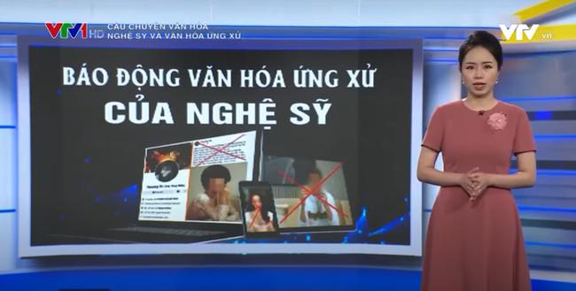 """Hoài Linh, Thủy Tiên tiếp tục bị VTV """"gọi tên"""" liên quan tới vấn đề văn hóa ứng xử của giới nghệ sĩ - Ảnh 2."""