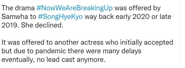 """Rầm rộ tin Song Hye Kyo chỉ là """"kẻ thế vai"""" cho dự án phim mới, fan chỉ trích nhà sản xuất đang lợi dụng nữ diễn viên - Ảnh 3."""