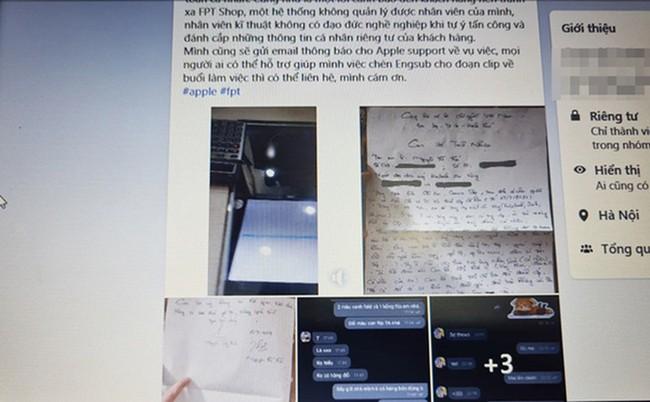 Vụ 3 nhân viên FPT shop đánh cắp dữ liệu khách hàng sửa Macbook: Nên xác minh, nếu có dấu hiệu tội phạm cần khởi tố vụ án - Ảnh 1.