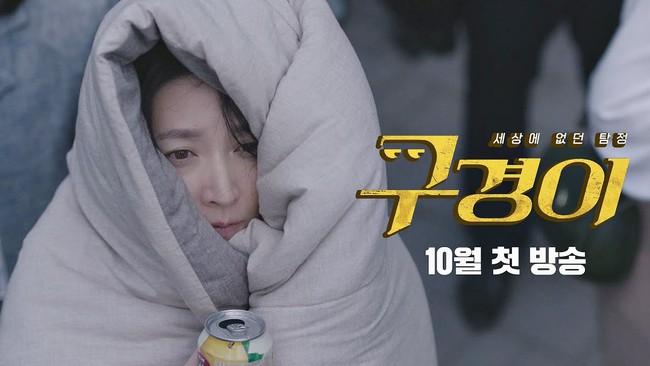 """Lee Young Ae """"đầu bù tóc rối"""" trong phim mới, """"Nàng Dae Jang Geum"""" ngày xưa còn đâu? - Ảnh 3."""