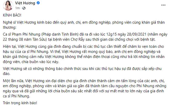 Việt Hương thông báo về việc lo tang lễ cho ca sĩ Phi Nhung - Ảnh 2.
