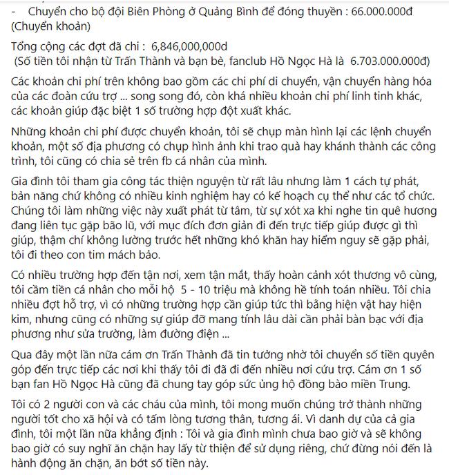 Mẹ Hồ Ngọc Hà chính thức lên tiếng khi bị nhắc tên trong lùm xùm từ thiện của Trấn Thành - Ảnh 6.