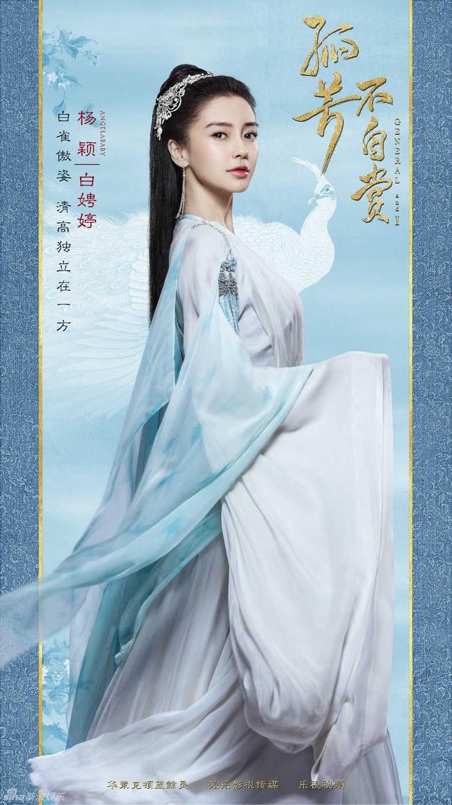 Angelababy – Chung Hán Lương: Cặp đôi số khổ bậc nhất phim ngôn tình - Ảnh 3.