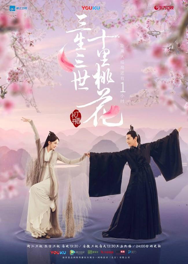 Vượt mặt Võ Tắc Thiên, Thập lý đào hoa của Dương Mịch xác lập kỷ lục khủng - Ảnh 1.