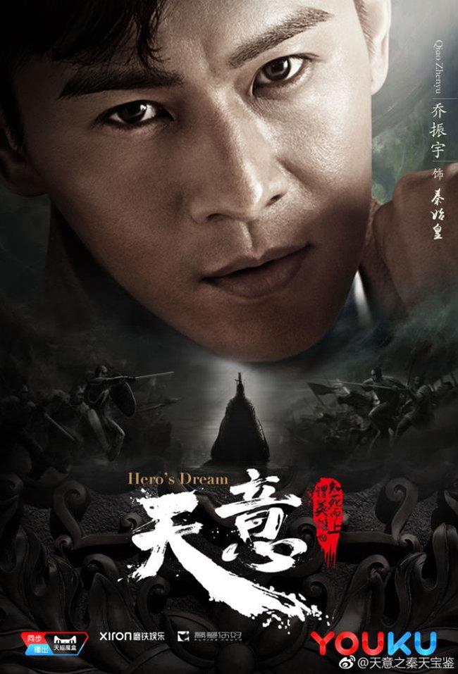 Sau 13 năm làm thục nữ ngoan hiền, cuối cùng Đường Yên cũng độc ác - Ảnh 2.